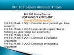 phi 103 papers absolute tutors