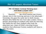 phi 103 papers absolute tutors12