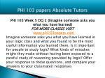 phi 103 papers absolute tutors17