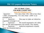 phi 103 papers absolute tutors7