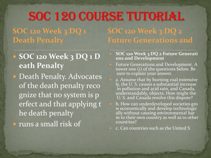 soc 120 Course