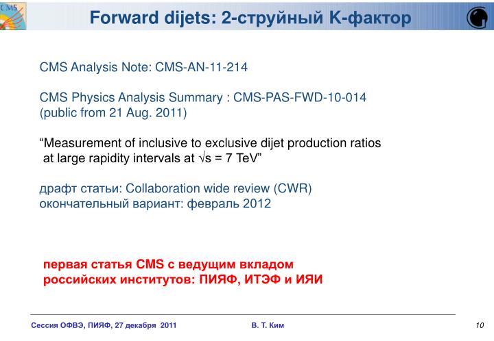Forward dijets: