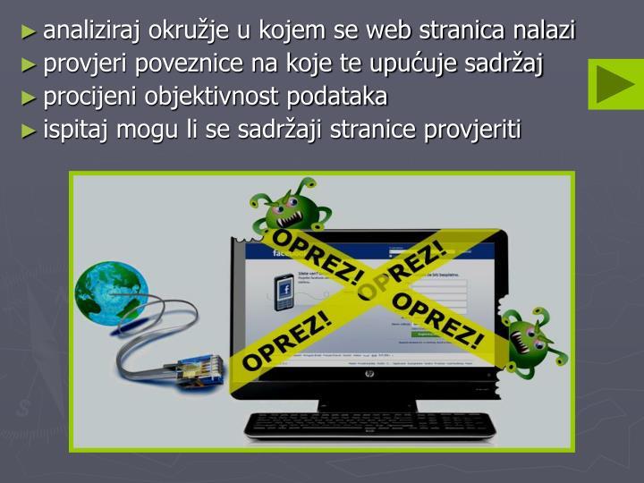analiziraj okružje u kojem se web stranica nalazi