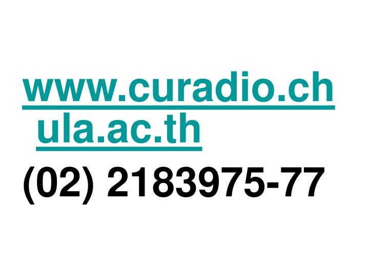 Www.curadio.chula.ac.th