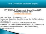 htt 240 tutors education expert13