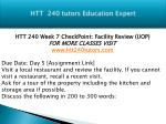 htt 240 tutors education expert15