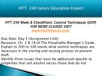 htt 240 tutors education expert18