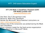 htt 240 tutors education expert6