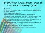 psy 301 week 4 asssignment power of love and relationships new