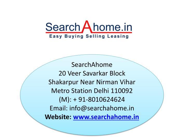 SearchAhome