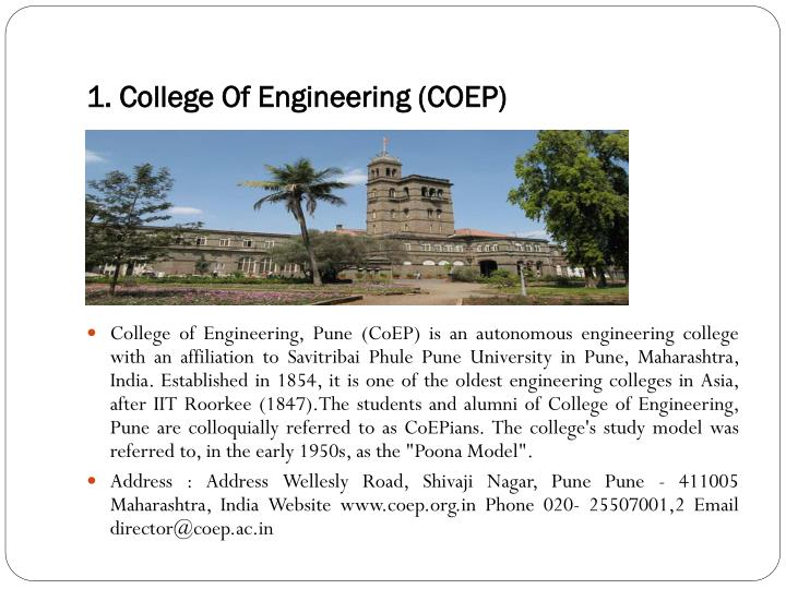 1. College Of Engineering (COEP)