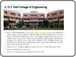 2 d y patil college of engineering