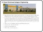 9 pimpri chinchwad college of engineering