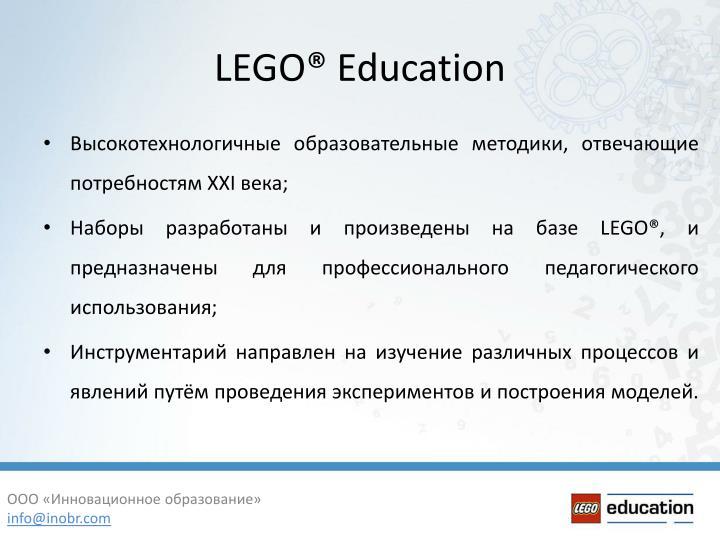 Высокотехнологичные образовательные методики, отвечающие потребностям
