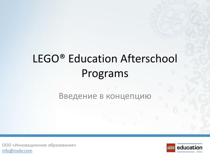 LEGO® Education Afterschool Programs