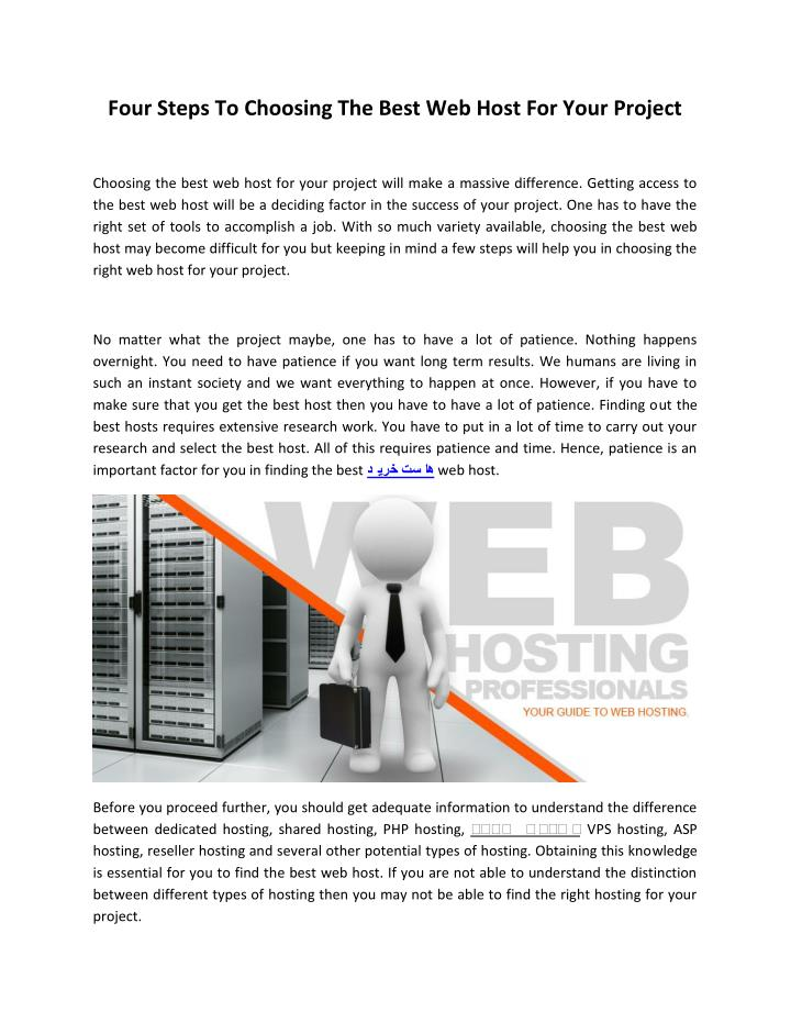 how to create a web host in your home