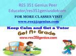 res 351 genius peer educator res351geniusdotcom1