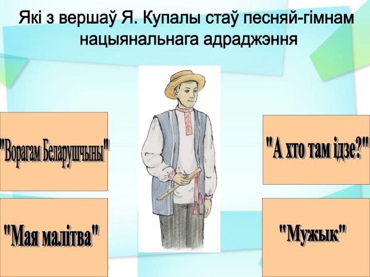 """""""Мая малітва"""""""