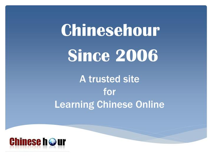 A trusted site for learning chinese online