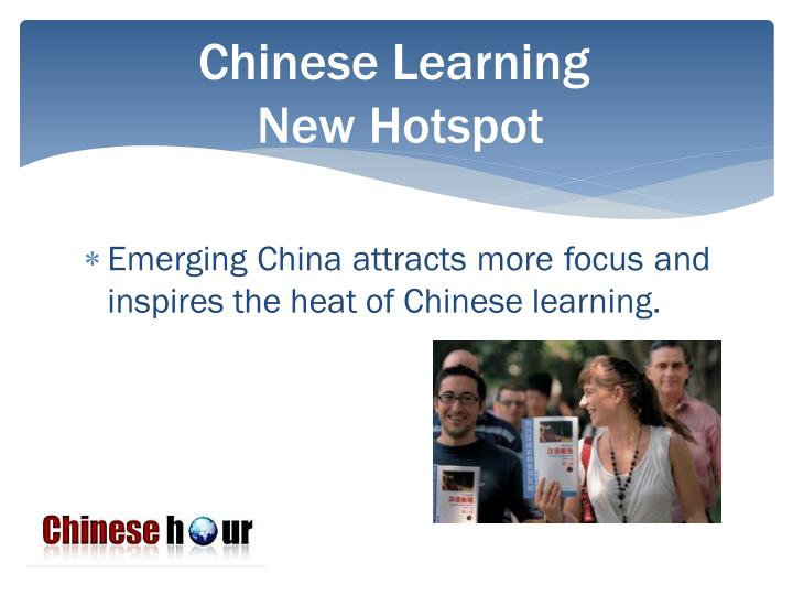 Chinese learning new hotspot