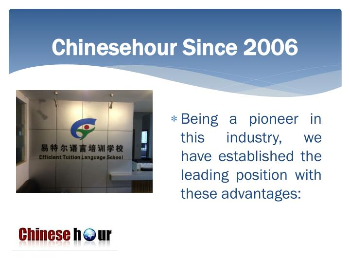 Chinesehour