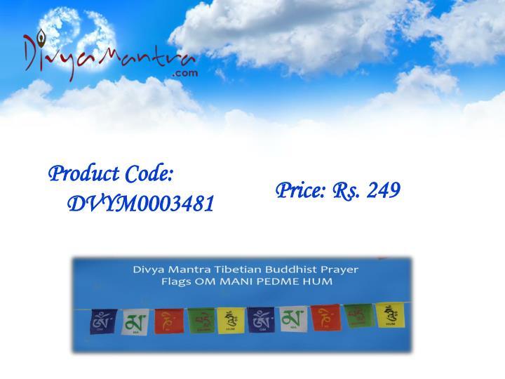 Product Code: DVYM0003481