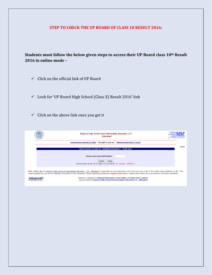 STEP TO CHECK THE UP BOARD OF CLASS 10 RESULT 2016: