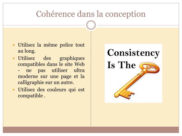 Cohérence dans la conception