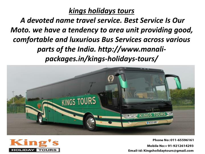 kings holidays tours