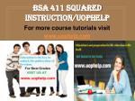 bsa 411 squared instruction uophelp1