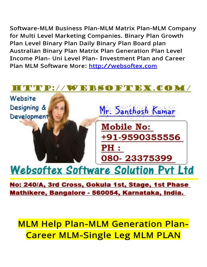 Softw are-MLM Business Plan-MLM Matrix Plan-MLM Company