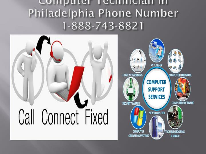 Computer Technician in Philadelphia