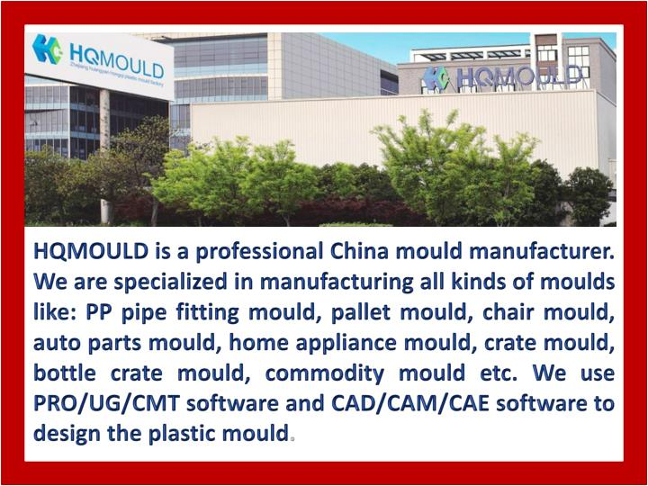 HQMOULD is