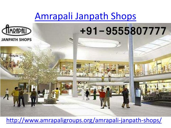 Amrapali janpath shops
