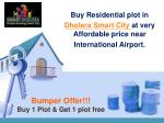 bumper offer buy 1 plot get 1 plot free