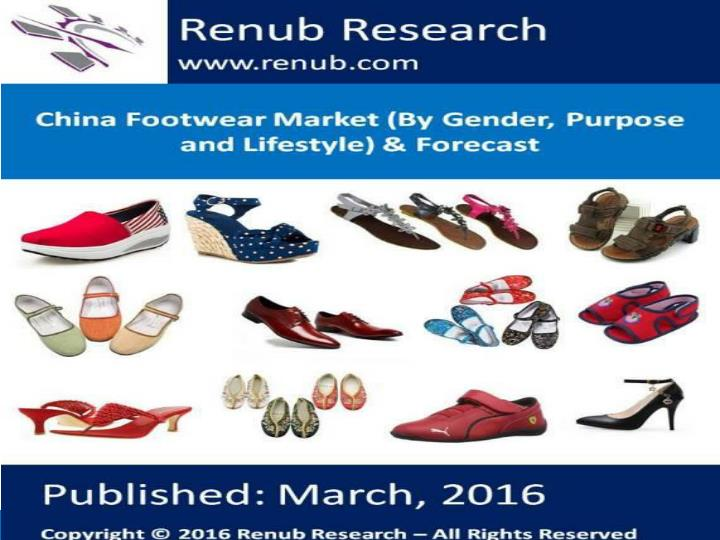 China footwear market analysis