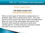 pos 421 tutorials real education12