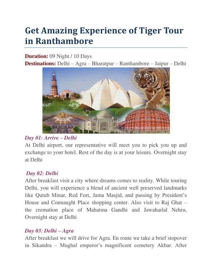 Ppt Get Amazing Experience Of Tiger Tour In Ranthambore Powerpoint Presentation Id 7324711