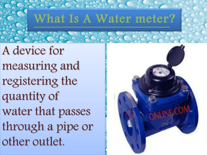 What is a water meter