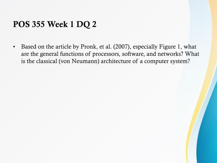 POS 355 Week 1 DQ 2