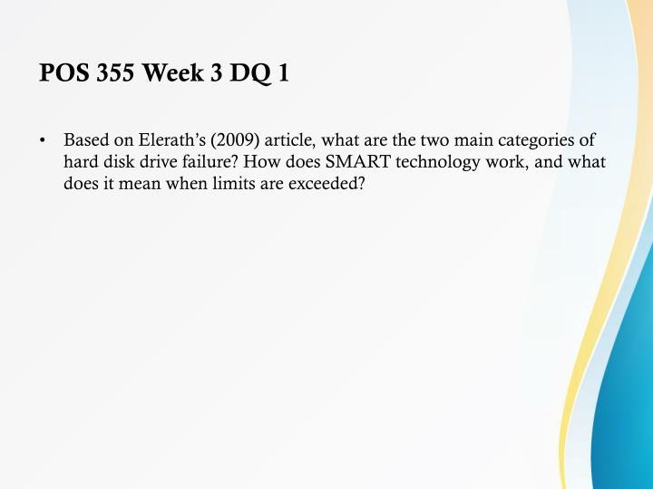 POS 355 Week 3 DQ 1