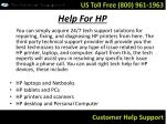 help for hp