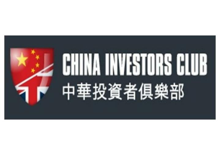 Looking for eligible chinese investment in uk