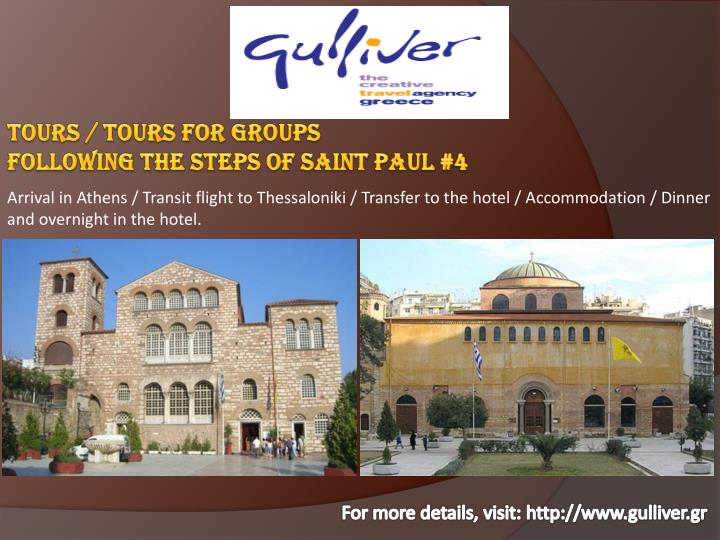 Tours / Tours for groups