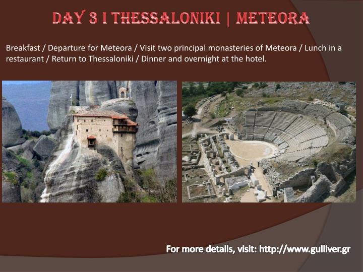 Day 3 I Thessaloniki | Meteora