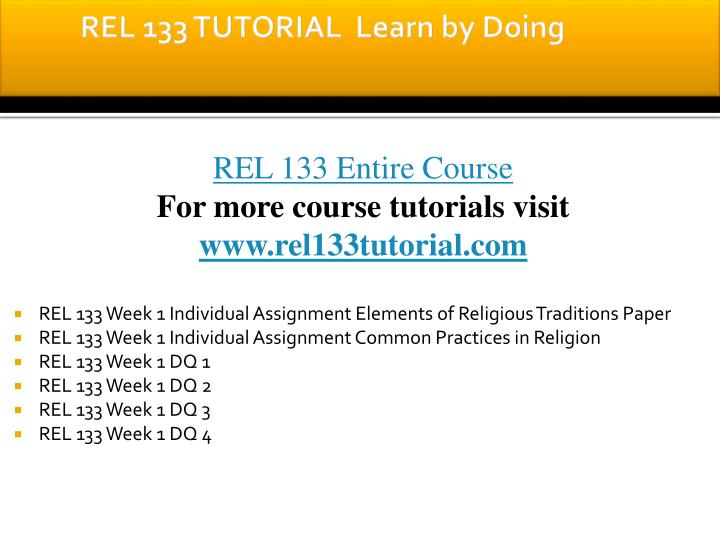 Rel 133 tutorial learn by doing