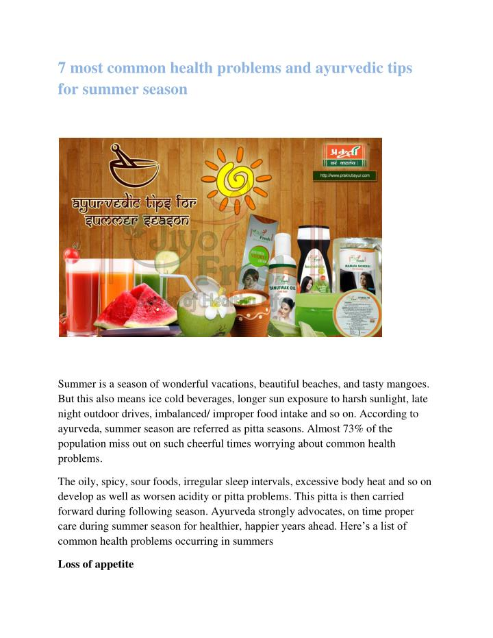 7 most common health problems and ayurvedic tips