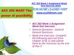 acc 202 mart the power of possibility1