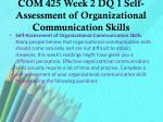 com 425 week 2 dq 1 self assessment of organizational communication skills