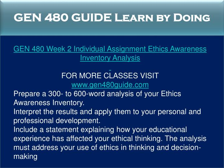 ethics awareness inventory analysis Ethics awareness inventory analysis: obligation essays: over 180,000 ethics awareness inventory analysis: obligation essays, ethics awareness inventory analysis.